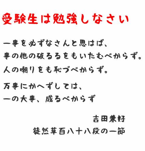yoshidakenkou